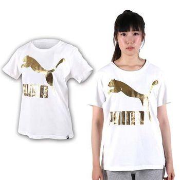 【PUMA】女流行系列GOLD短袖T恤-純棉 棉T 圓領 慢跑 路跑 白金