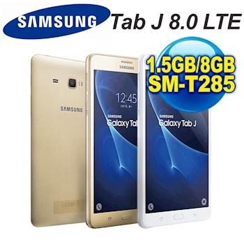 Samsung Galaxy Tab J 7.0 T285 7吋 四核 羽量級平板 1.5G 8G LTE 贈 螢幕保護貼+觸控筆
