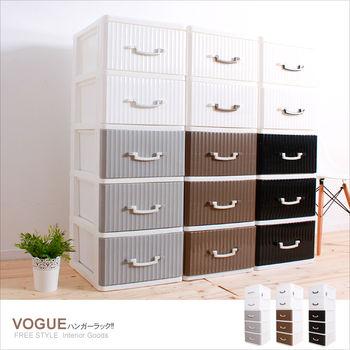 【vogue】混搭風 DIY組裝式 五層收納櫃附輪105L (三色可選:黑、咖啡、灰)