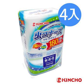 【日本金鳥】無香料液體防蟲180日/4入