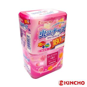 【日本金鳥】玫瑰花香液體防蟲180日(兼消臭)