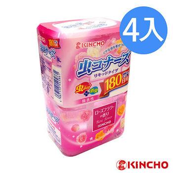 【日本金鳥】玫瑰花香液體防蟲180日/4入