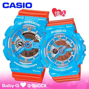 【CASIO 卡西歐 對錶系列】送禮首選 情人浪漫電子雙顯 對錶(GA-110NC+BA-110NC)