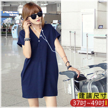 WOMA-S9714韓版經典時尚翻領長版修身顯瘦上衣(藍色) WOMA中大尺碼上衣