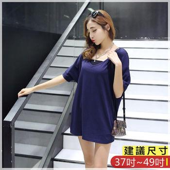 WOMA-S6230韓款純色寬鬆性感V領顯瘦上衣(藍色)WOMA中大尺碼上衣