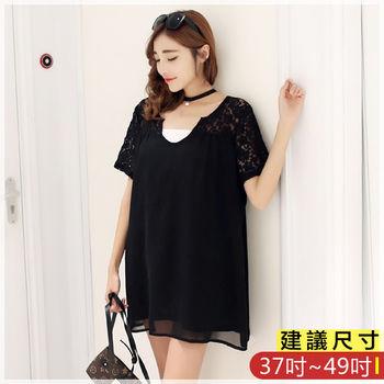 WOMA-S6193韓款名媛甜美蕾絲拼接V領顯瘦上衣(黑色)WOMA中大尺碼上衣