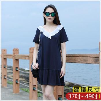 WOMA-S6169韓款寬鬆撞色V領顯瘦洋裝(藍色)WOMA中大尺碼洋裝