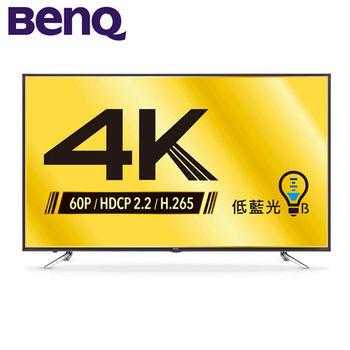 BenQ明基 50吋護眼低藍光LED液晶顯示器+視訊盒 4K大型液晶電視  (50IZ7500)