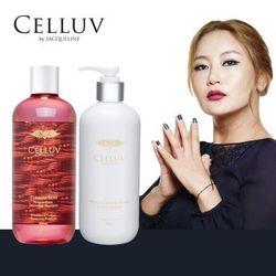 CELLUV天使光精油洗髮精深層修護2件組(即期品)