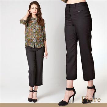 FIORE花蕾時尚雙一典雅俐落直筒褲