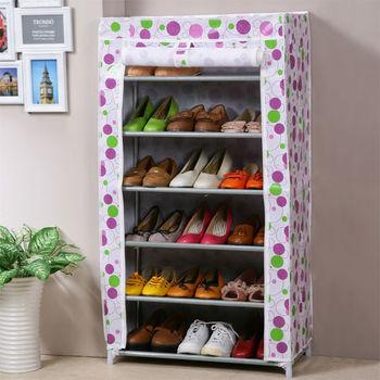 Homelike 紫陽花布簾鞋櫃
