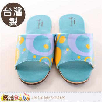 魔法Baby 室內拖鞋(2雙一組) 台灣製防滑靜音皮拖鞋~sd0046
