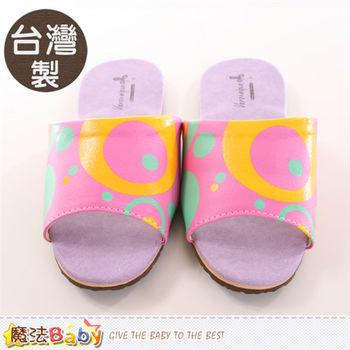 魔法Baby 室內拖鞋(2雙一組) 台灣製防滑靜音皮拖鞋~sd0045