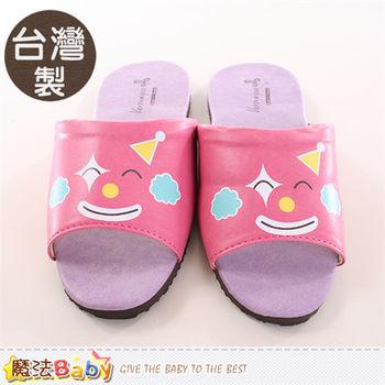 魔法Baby 室內拖鞋(2雙一組) 台灣製防滑靜音皮拖鞋~sd0044