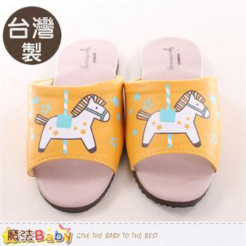 魔法Baby 室內拖鞋(2雙一組) 台灣製防滑靜音皮拖鞋~sd0043