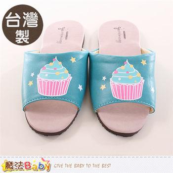 魔法Baby 室內拖鞋(2雙一組) 台灣製防滑靜音皮拖鞋~sd0042