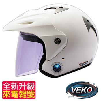 VEKO藍芽4.0升級版來電報號專利安全帽(BTS-NX1白)