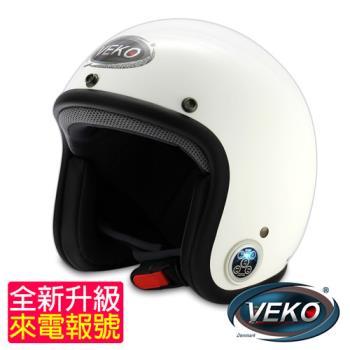 VEKO藍芽4.0升級版來電報號復古安全帽(BTS-DX2珠光白)