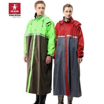 達新牌-韓風達新將前開式防水風雨衣(萊姆綠/紅灰)