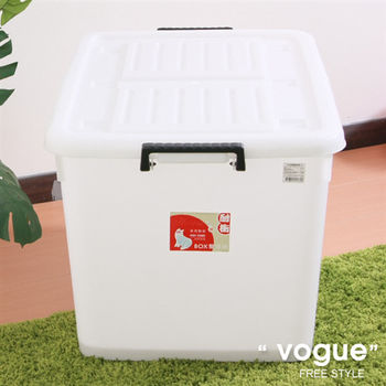 【vogue】D1500滑輪整理箱XL-130L(3入)