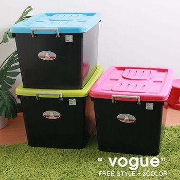 【vogue】B800黑珍珠整理箱90L*3入