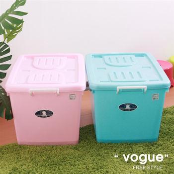 【vogue】C800彩瓷滑輪整理箱L-90L(3入)