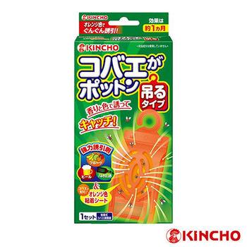 【日本金鳥】果蠅誘捕吊掛(1個入)