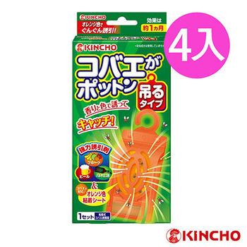【日本金鳥】果蠅誘捕吊掛(1個入)/4盒