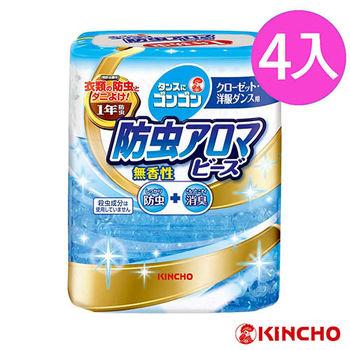 【日本金鳥】無香料1年期衣櫥防蟲aroma/4入
