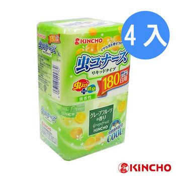 【日本金鳥】葡萄柚液體防蟲180日(兼消臭)/4入