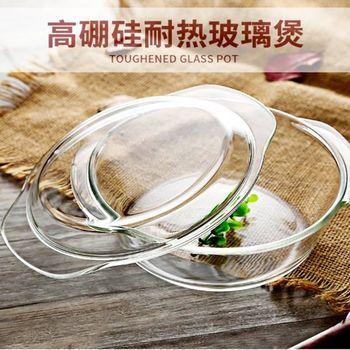 【台灣製造】耐熱玻璃鍋 微波烤箱 2L(附玻璃蓋)