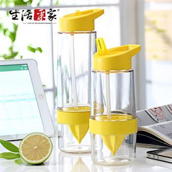 【生活采家】KOK系列Tritan速鮮吸嘴檸檬杯(大+小)#99379