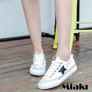 【Miaki】休閒鞋韓星星經典運動平底包鞋(白色)
