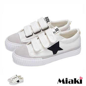 【Miaki】休閒鞋韓街頭星星魔鬼氈厚底包鞋(白色)
