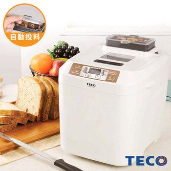 【TECO東元】智慧型製麵包機(自動投料)XYFBM1333