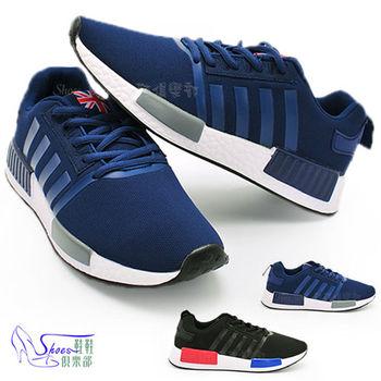 【Shoes Club】【200-6132】運動鞋.甜蜜情侶款 彈性柔軟吸震減壓抗菌休閒帆布慢跑鞋.2色 黑/藍