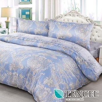 築夢小舖 浪漫氛圍天絲四件式兩用被床包-雙人