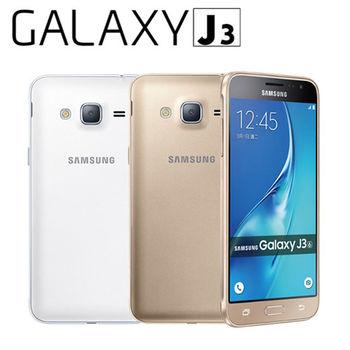 Samsung Galaxy J3-2016版 5吋雙卡雙待手機
