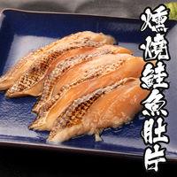 ~海鮮世家~炙燒鮭魚肚片 ^#40 燻燒 ^#41  ^#42 4包組 ^#40 200±