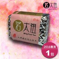 ~茗太祖~ 極品2016高山春茶粉金版 ^#40 1入 ^#41