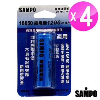 SAMPO聲寶 18650鋰電池1200mAh(4入) DB-Y5121RL