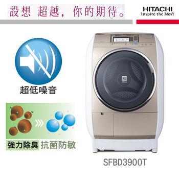 HITACHI 日立 蒸氣風熨斗滾筒式洗脫烘機 洗衣容量13Gg SFBD3900T(左開) (N)香檳金