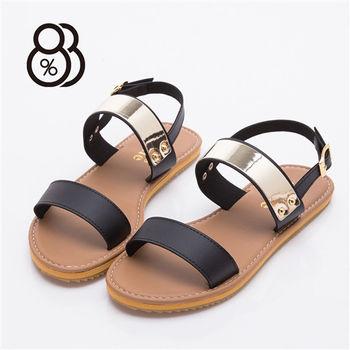 【88%】MIT台灣製 韓版金屬皮革 一字涼鞋(2色)