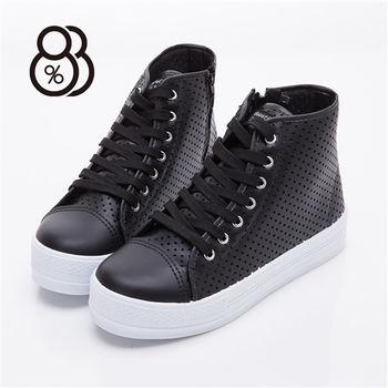 【88%】台灣製 太陽的後裔 側拉鍊好穿脫 透氣皮革厚底圓頭包鞋(2色)