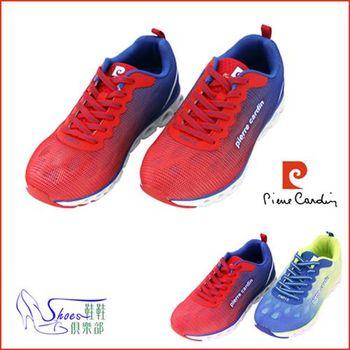 【ShoesClub】【167-PDL7289】運動鞋.皮爾卡登Pierre Cardin 菱壓力輕量彈力減壓慢跑鞋.2色 藍/紅 (情侶款-男鞋)