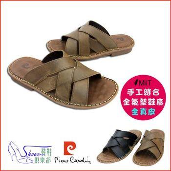 【ShoesClub】【167-PR5499】皮爾卡登Pierre Cardin 台灣製MIT 手工車縫 真皮拖鞋.2色 黑/棕 (男鞋)