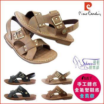 【ShoesClub】【167-PR5498】皮爾卡登Pierre Cardin台灣製 手工車縫真皮兩穿涼拖鞋.2色 黑/棕 (男鞋)