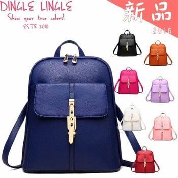 Dingle - 金屬釦雙拉鍊挺版皮革後背包*8色