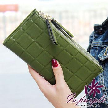 【iSPurple】巧克力塊*對折皮革手拿長夾/綠
