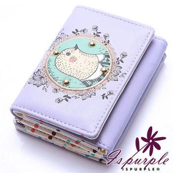 【iSPurple】鴿子女士*三折旋扣短夾/紫羅蘭